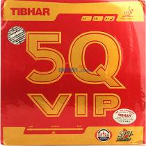 Tibhar挺拔 5QVIP 乒乓球反膠套膠 反手推薦 陳建安使用