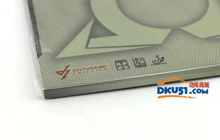 XIOM骄猛 欧米茄 5 OMEGA V ASIA 79-042亚洲版乒乓球胶皮(超强控制 极限进攻)