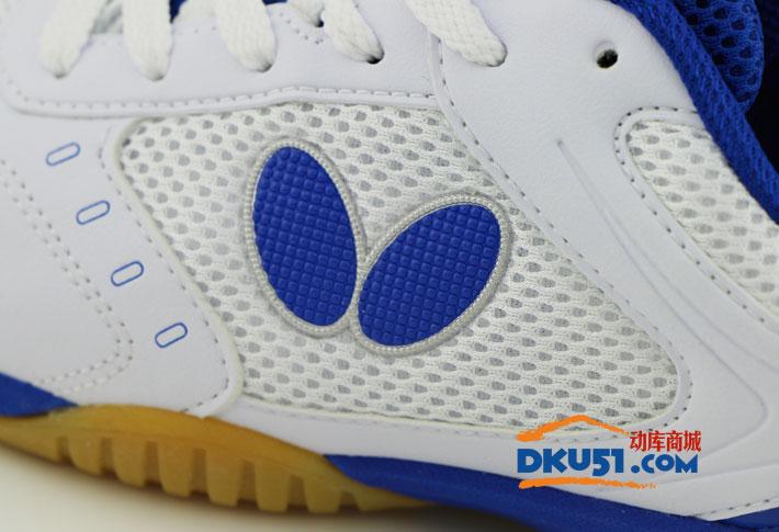 BUTTERFLY蝴蝶 UTOP-5 新款乒乓球運動鞋(彩藍)