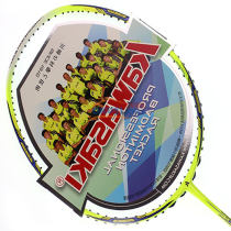 川崎 导航者-CONQUEROR 1220 羽毛球拍(初级选手使用)