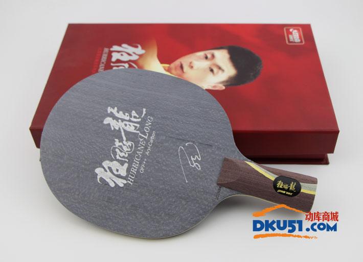 国手使用红双喜乒乓球底板套胶装备大盘点:国字号,双喜造