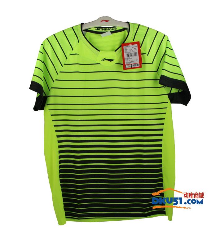 李宁 AAYL039-4 男子羽毛球速干比赛上衣 荧光亮绿