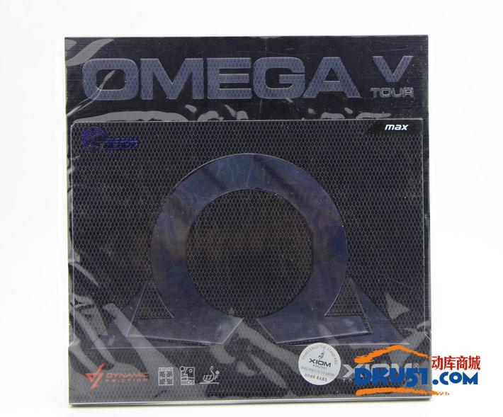 XIOM骄猛 欧米茄5 顶级版 (OMEGA V tour DF) 新球反胶套胶 79-035