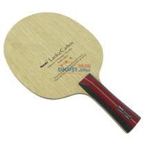 Nittaku尼塔庫 Latika Carbon 拉提卡碳素乒乓球底板NC-0401(輕機槍)