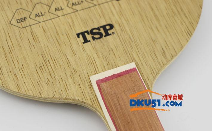TSP大和 Swat 7层纯木乒乓球拍底板(生胶专用底板)