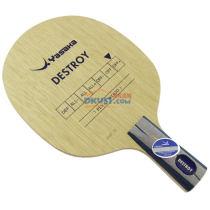 YASAKA亞薩卡大破壞YDS(Destroy)乒乓球拍底板