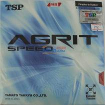 TSP大和Agrit speed 20046内能乒乓球胶皮反胶套胶