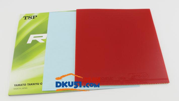 TSP大和RISE 20006 乒乓球胶皮套胶(抓球力超强)