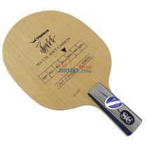 亞薩卡馬琳軟碳YSC(馬軟)乒乓球拍底板(馬林軟碳)