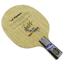 亚萨卡马琳加强碳(马碳加强)YCA-MAX乒乓球拍底板