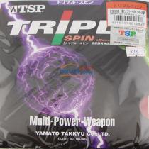 TSP大和 TRIPLE SPIN 20361 乒乓球反胶套胶(旋转攻击型)