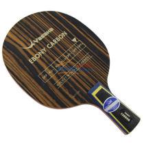 YASAKA亚萨卡乌木碳 YEC(Ebony carbon)乒乓球拍底板