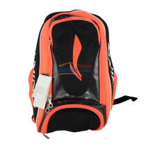 2016新款 LINING李寧 ABSL152 羽毛球拍多功能雙肩背包 橙色款
