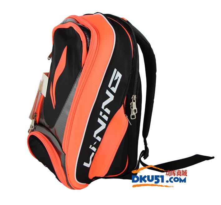 2016新款 LINING李宁 ABSL152 羽毛球拍多功能双肩背包 橙色款