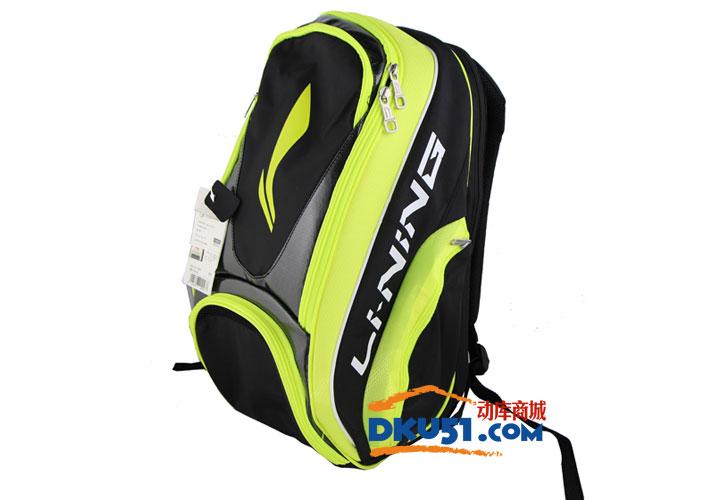 2016新款 LINING李宁 ABSL152 羽毛球拍多功能双肩背包 黄色款