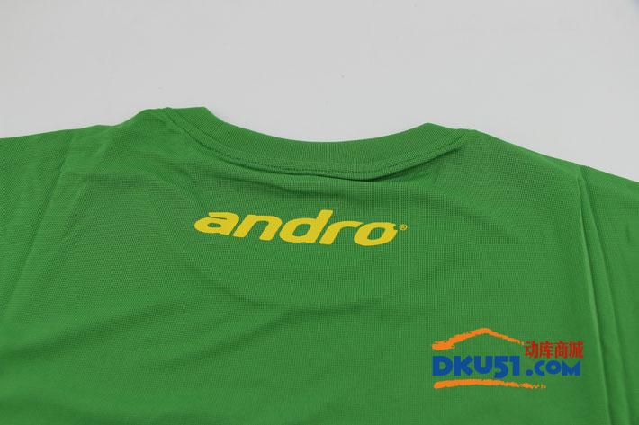 andro岸度 302050 绿色款 乒乓球圆领T桖(超轻 透气)