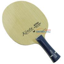 蝴蝶 松平健太 ALC 36821 乒乓球拍底板(松平健太专用 抓板感明显)