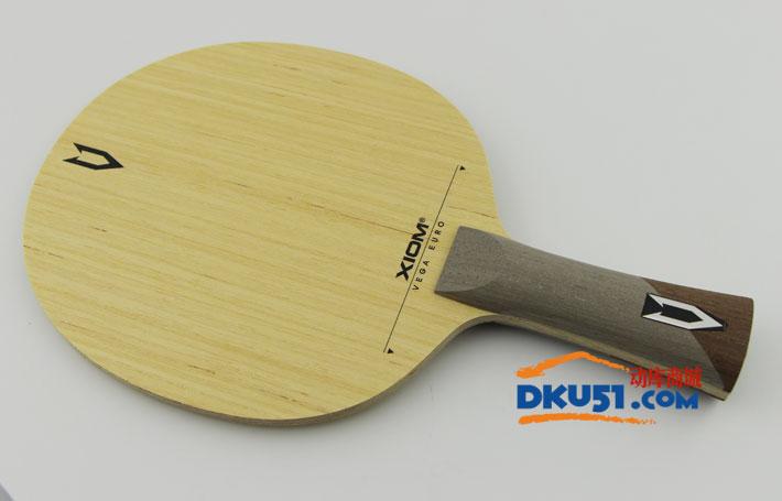 XIOM骄猛 唯佳欧版 VEGA EURO 乒乓球拍底板