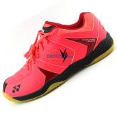 YONEX尤尼克斯 SHBSC2LDEX 红款 林丹战靴TD版羽毛球鞋
