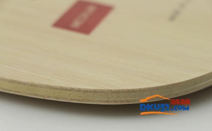 蝴蝶朱世赫33901乒乓底板横拍 蝴蝶削球底板