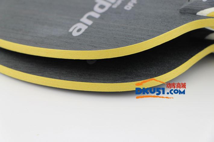 andro岸度 CELL OFF+ 七层纯木乒乓球拍底板(攻击型选手使用)