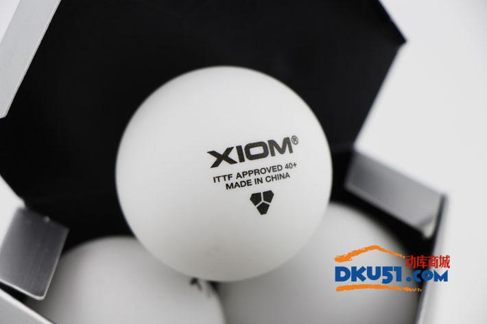 骄猛XIOM 40+新材料无缝乒乓球(绝对的高大上的包装)