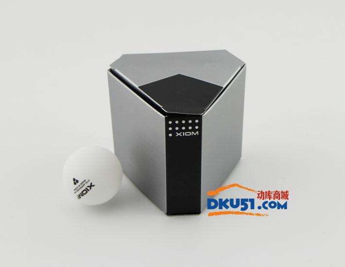 驕猛XIOM 40+新材料無縫乒乓球(絕對的高大上的包裝)