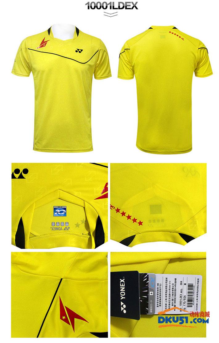 YONEX尤尼克斯 10001LDEX 林丹款黄色羽毛球服 短袖