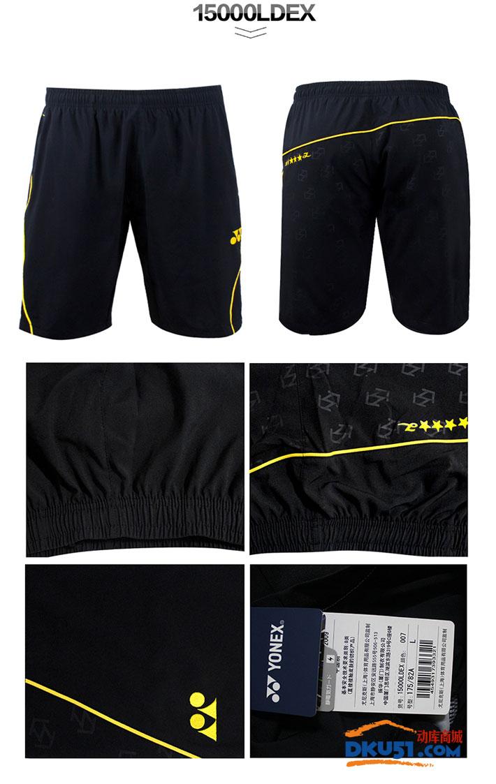 YONEX尤尼克斯 15000LDEX 林丹黑色羽毛球短褲