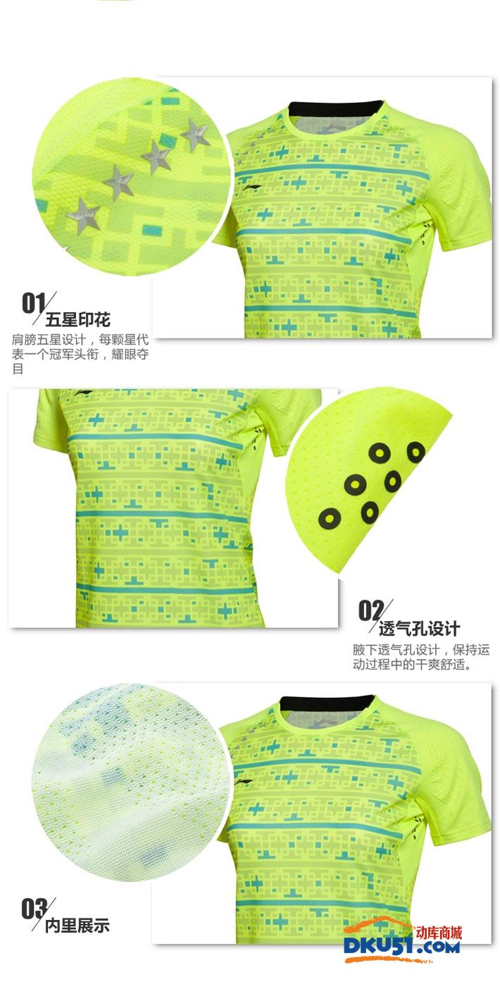 李宁 AAYL012-2 女款羽毛球比赛服 荧光亮绿【2016新品】