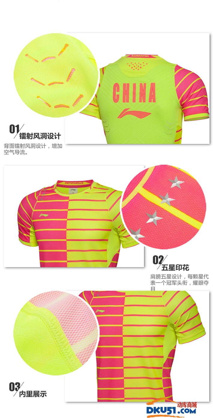 李寧 AAYL029-3 男款羽毛球服T恤 熒光亮綠/熒光果粉