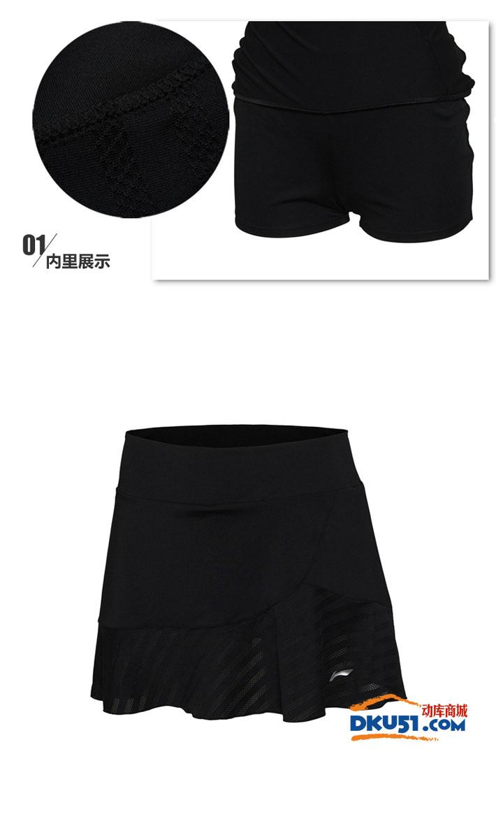 李宁 ASKL042-2 女款羽毛球裤裙 新基础黑