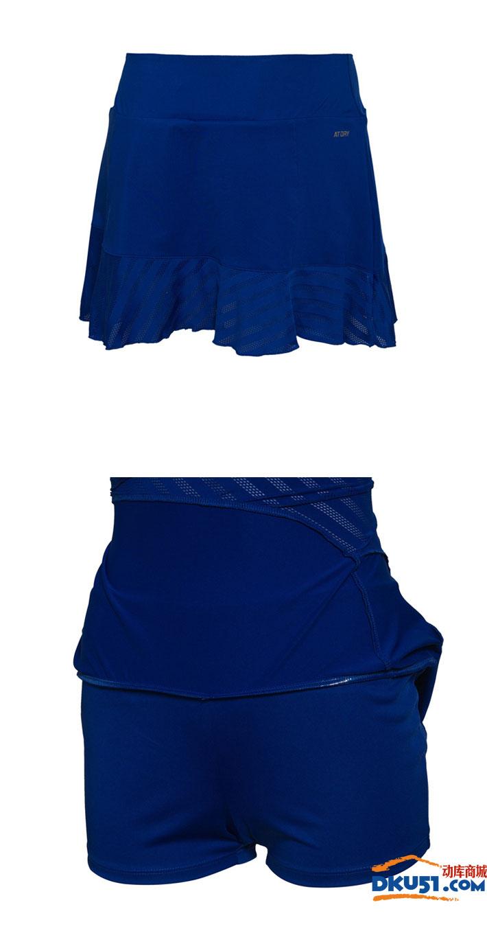 李寧 ASKL042-8 女款羽毛球褲裙 夢幻藍