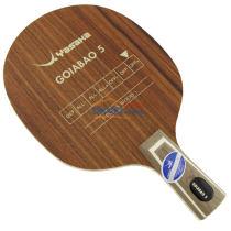 "YASAKA亞薩卡蘿芙木G5 goiabao 5乒乓球底板,新球""瑰寶"""