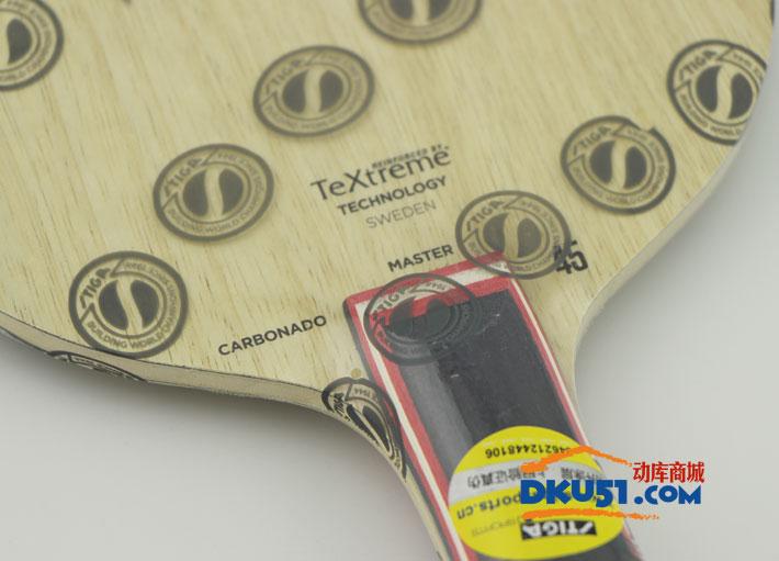 斯帝卡STIGA 碳素45(CARBONADO 45)乒乓球拍底板(最接近纯木手感的碳板)