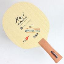 TSP 松下浩二 削球乒乓球底板(松下浩二專用底板)