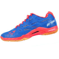 YONEX尤尼克斯 SHB-ALCWEX 男款羽毛球鞋 李宗伟全英赛同款战靴 2016新款