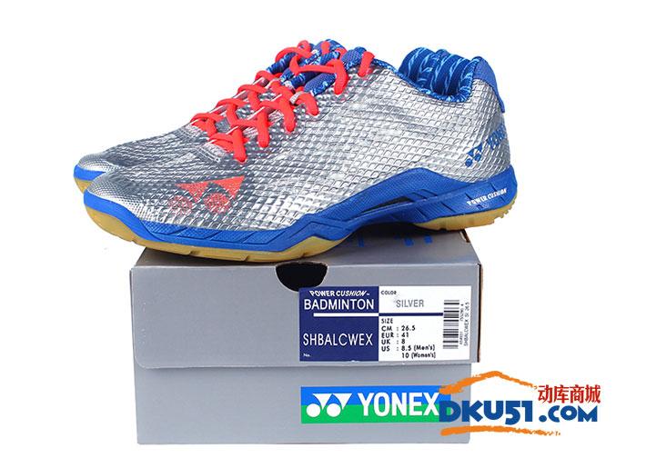 YONEX/尤尼克斯 SHBALCWEX 李宗伟系列男款羽毛球鞋 2016新款 银色款