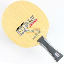 挺拔黑薩 新薩姆超能 FORCE PRO SERIES乒乓球底板(老薩最新手板)