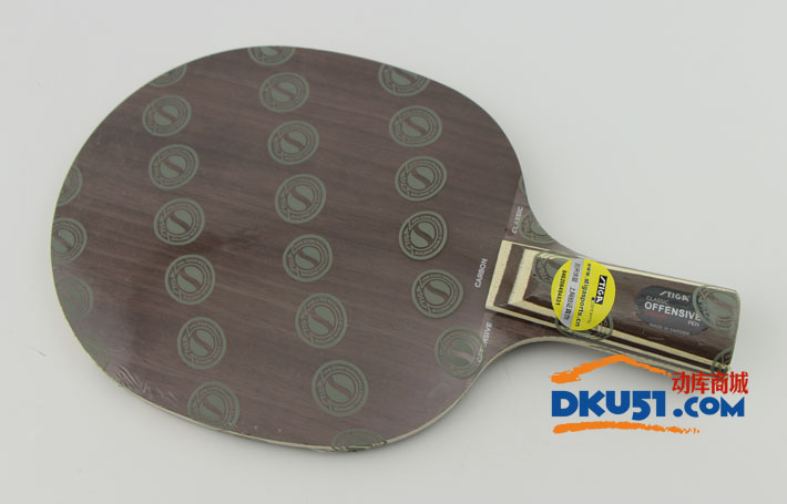 斯帝卡STIGA 碳素OC (OFFENSIVE CLASSIC CARBON)乒乓球拍底板