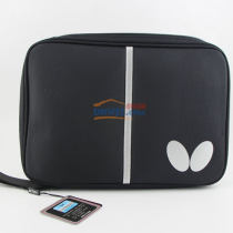 BUTTERFLY蝴蝶 TBC-965 方形单拍套 黑白色 款式简练大方