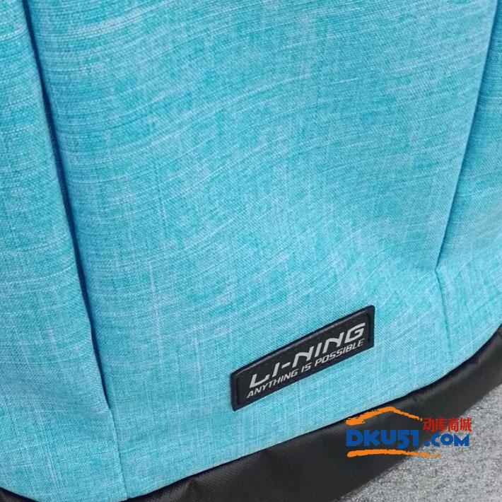 李宁 ABSL214 双肩背羽毛球拍包 天蓝色款