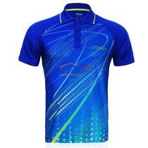 STIGA斯帝卡 CA-83121 藍色款乒乓球比賽服 運動服(美觀大方 透氣舒爽)