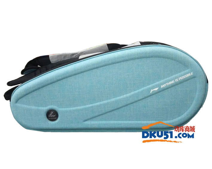 LINING李寧ABJL022 6六支裝 雙肩羽毛球拍包 天藍色款
