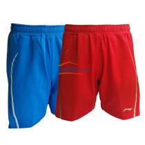 李寧 AAPL052-2-1 女款羽毛球服短褲 里約奧運會國家隊款