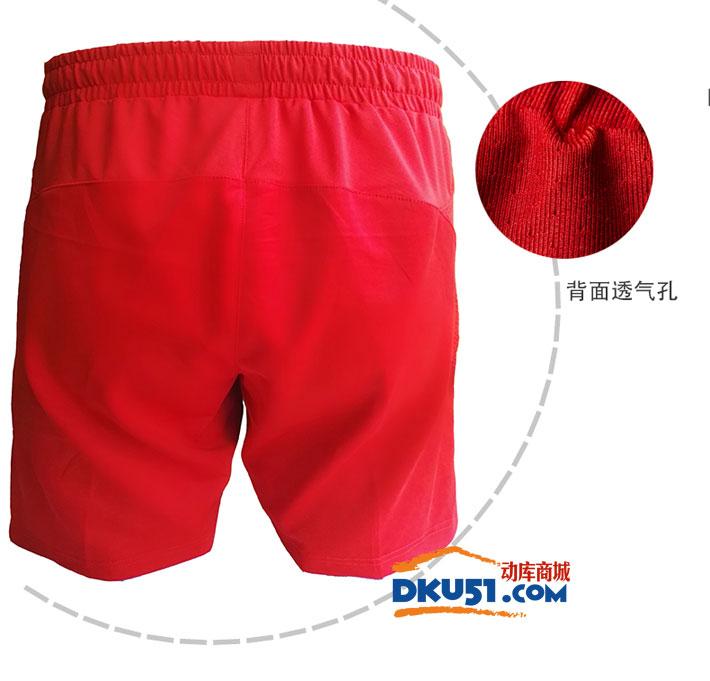 李宁 AAPL111-1 羽毛球服短裤 里约奥运会国家队款