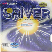 蝴蝶BUTTERFLY SRIVER-05050乒乓球反胶套胶(蝴蝶小巴)
