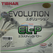 Tibhar挺拔EL-P(EVOLUTION EL-P)变革全能 乒乓球套胶
