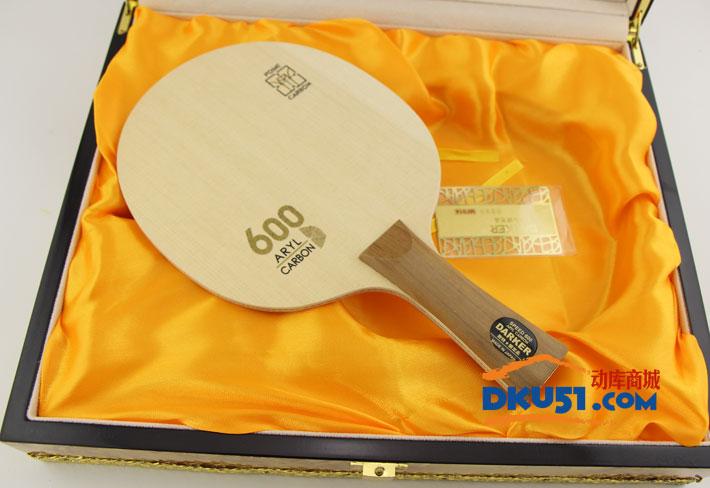 達克600芳碳混編乒乓球拍 DARKER SPEED 600 ARYL-CARBON底板