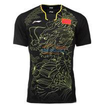 李寧 AAYL139-2 2016奧運會男款乒乓球比賽服(奧運乒乓球龍服)黑色款